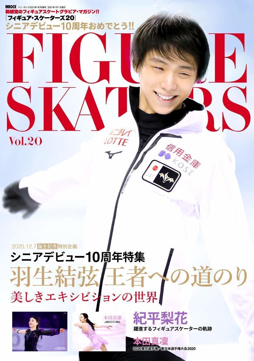 ランキング 人気 ブログ フィギュア スケート
